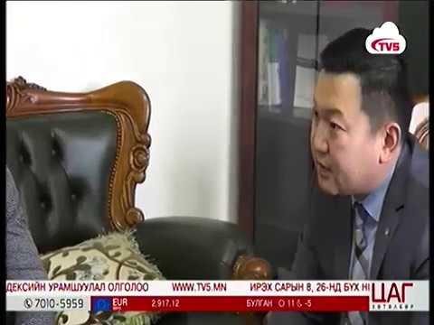 Монголоос анх удаа АНУ-д ММА төрлөөр бүсний төлөө тулалдана