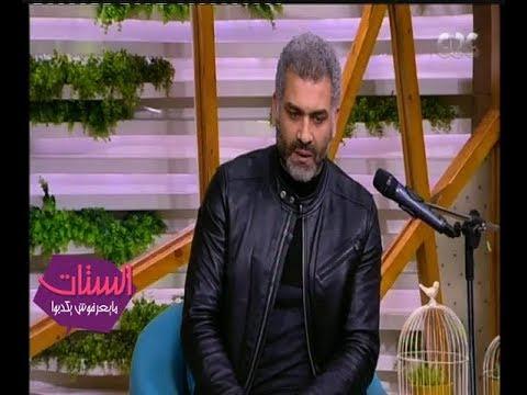 هاني عادل: أنا منغلق على نفسي