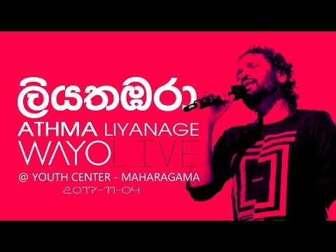 WAYO (Live) - Liyathambara (ලියතඹරා) by Athma Liyanage