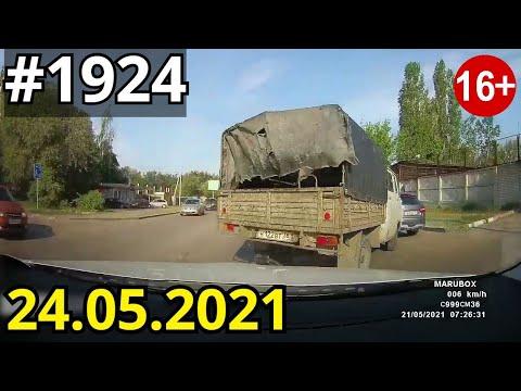 Новая подборка ДТП и аварий от канала Дорожные войны за 24.05.2021