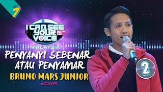 Video Penyanyi Sebenar Atau Penyamar - Bruno Mars Junior   #ICSYVMY MP3, 3GP, MP4, WEBM, AVI, FLV September 2018