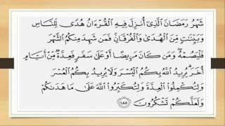 Tilawah Al baqarah 183 186 Oleh Juliandri Saputra