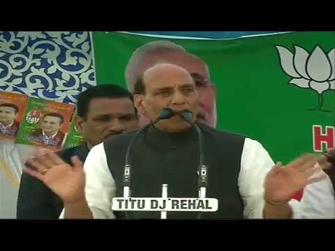 Shri Rajnath Singh address Public Meeting at Bishnah, Jammu: 13.12.2014