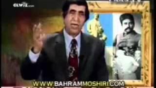 Bahram Moshiri -مولا علی مامور سگ کشی مدینه