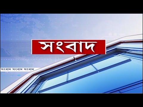 DD Bangla Live News at 2:00 PM : 13-07-2020