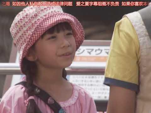 【爱の夏字幕组】【奈克瑟斯奥特曼】【13】【预知者】