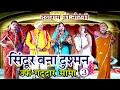 3) | Bhojpuri Nautanki Nach Programme