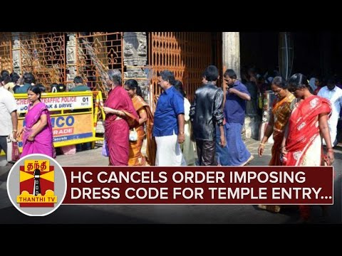 Madras-High-Court-cancels-Order-Imposing-Dress-Code-for-Temple-Entry--Thanthi-TV