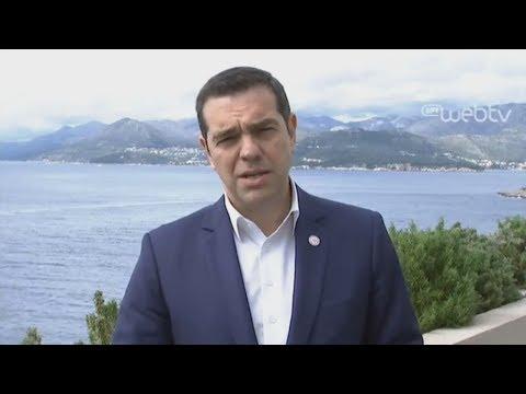 Δήλωση του Αλέξη Τσίπρα μετά την ολοκλήρωση των εργασιών της 8ης Συνόδου Κορυφής (Πρωτοβουλία 16+1)