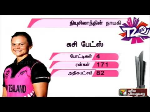 ICC-World-Cup-T20-Womens-Strenghts-of-New-Zealand-cricket-team