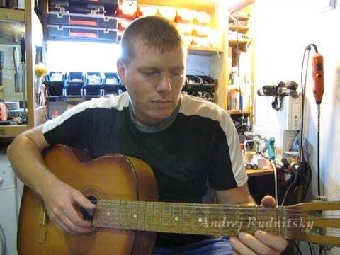 как сделать первую струну для гитары