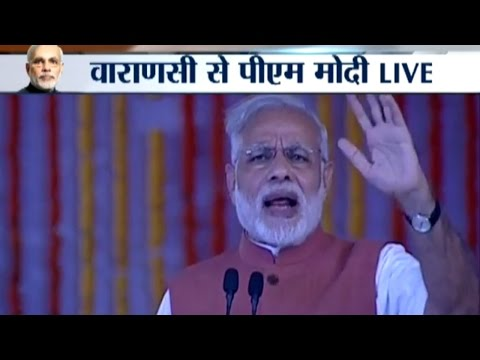 People of Varanasi celebrated 'Choti Diwali' when Army carried out surgical strikes says PM Modi