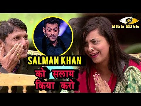 Arshi Khan's Father ADVICES Her To RESPECT Salman