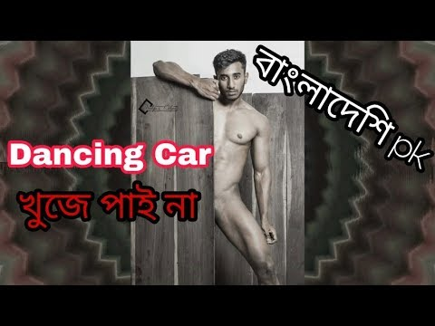 Bangladeshi Top Worst Model || Informar || 2017 || Funny Video