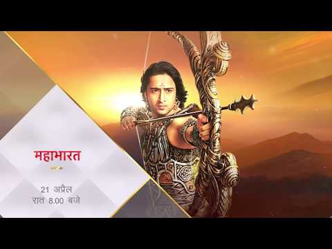 Mahabharat | Karn-Arjun