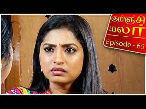 Kurunji-Malar-feat-Aishwarya-actress-Epi-65-Tamil-TV-Serial-19-02-2016-Kalaignar-TV
