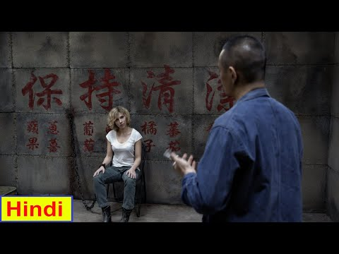 Lucy (2014) Film Explained in Hindi/Urdu | Thriller Action Lucie Story हिन्दी