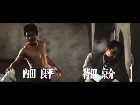Escape From Japan (1964) Trailer