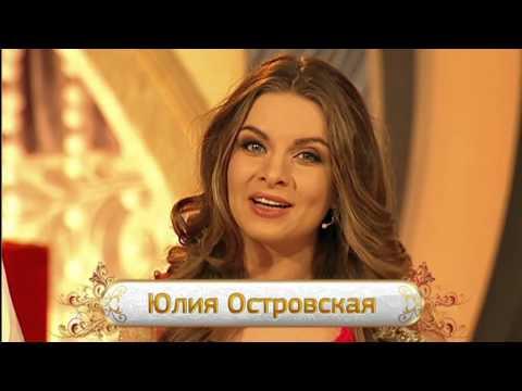 Русское лото 1058 тираж, Жилищная Лотерея 112 тираж от 18 Января 2015