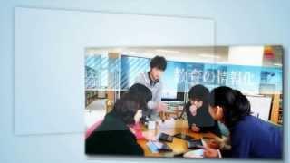 朝日新聞デジタルselect for school