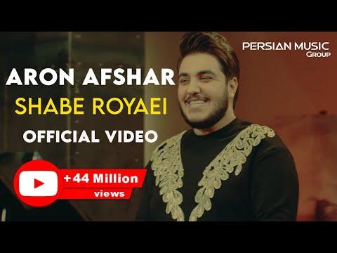 Aron Afshar - Shabe Royaei - Official Video ( آرون افشار - شب رویایی - ویدیو )