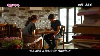 Makeav Com                 The Woman Upstairs  2014           Trailer