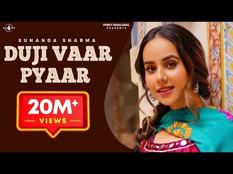 Duji Vaar Pyar | Sunanda Sharma | Sukh-E | Jaani | Arvindr K | Official Lyric Video | Mad 4 Music