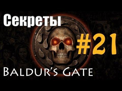 Baldur's Gate Enhanced Edition secrets part 21
