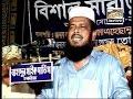 Bangla Gazal by Mowlana Tufazzul Hussain