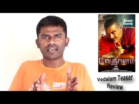 vedalam teaser review by tntalkies