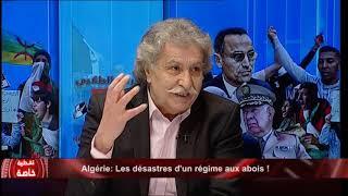 Algérie: Les désastres d'un régime aux abois !