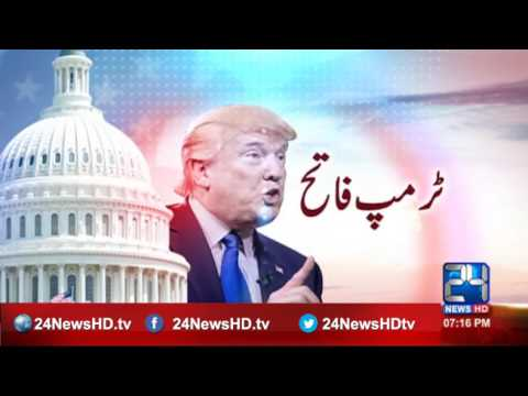 Special Transmission (US Election 2016 ) 07-08 9 November 2016