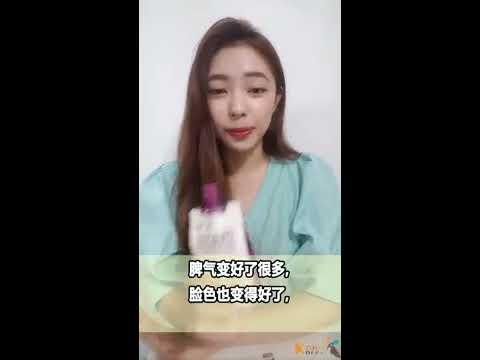 [Beauty Haul] 泉湖食品 女性果汁 (75ml × 5ea)
