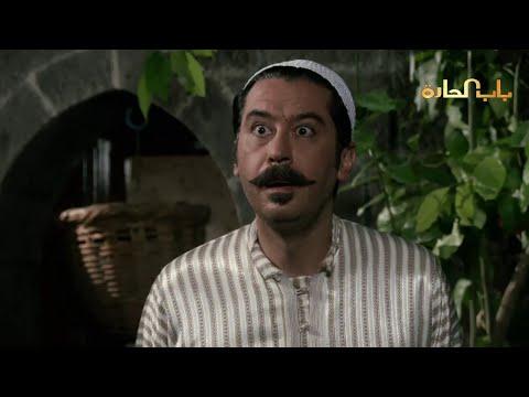 Bab Al Harra Season 8 HD | باب الحارة الجزء الثامن الحلقة 5