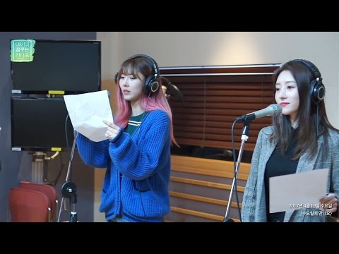 Video Dreamcatcher's Yuhyeon & SuA & Shiyeon Cover 'WINNER - REALLY REALLY' 테이의 꿈꾸는 라디오 20170419 download in MP3, 3GP, MP4, WEBM, AVI, FLV January 2017