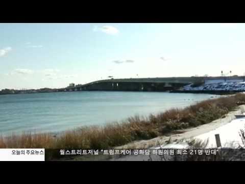 현금 톨게이트 철거 교통체증 감소 5.2.17 KBS America News
