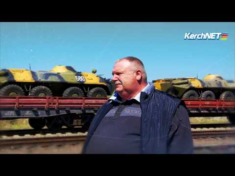 , title : 'Вежливые люди на Керченской переправе 2014 год'