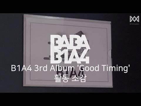 [BABA B1A4 2] EP.28 B1A4 3rd Album 'Good Timing' 활동 소감