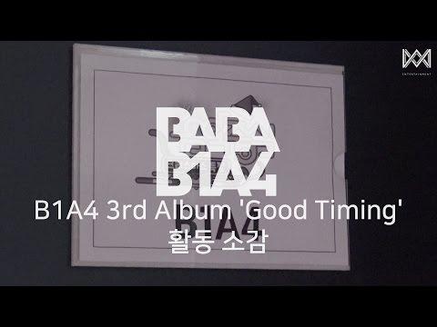 [BABA B1A4 2] EP.28 B1A4 3rd Album 'Good Timing' 활동 소감