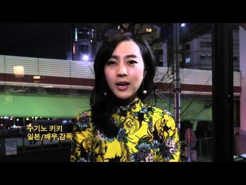 #ISUPPORTBIFF_SUGINO Kiki 수기노 키키