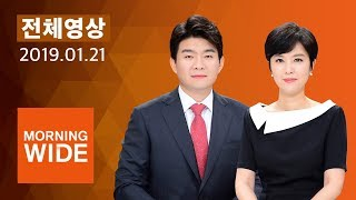 Video [SBS LIVE] 새롭게 시작하는 SBS 뉴스 MP3, 3GP, MP4, WEBM, AVI, FLV Januari 2019