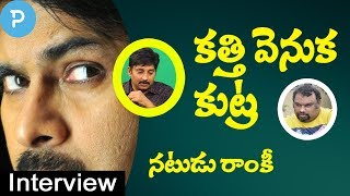 Video Conspiracy behind Kathi Mahesh comments against Pawan Kalyan: Actor Ramky Interview MP3, 3GP, MP4, WEBM, AVI, FLV Januari 2018
