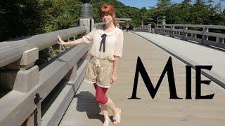 Mie Japan  city images : Japan: Mie Trip (2012) - Reupload