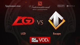 Escape vs LGD.cn, game 2