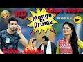 Mangu ke drame 2 in HD||Haryanvi vedio comedy hd