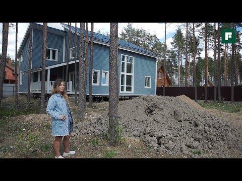 Дом из СИП-панелей по скандинавским мотивам // FORUMHOUSE