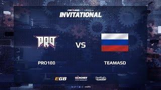 pro100 vs teamasd, map 2 inferno, SL i-League Invitational Shanghai 2017 CIS Qualifier