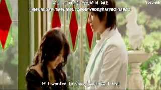Video Howl & J - Perhaps Love FMV (Princess Hours OST) [ENGSUB + Romanization + Hangul] MP3, 3GP, MP4, WEBM, AVI, FLV Maret 2018