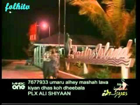 Mooney thee hih edhey (видео)