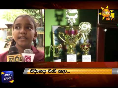 Grade 5 exam heroes reveal success stories